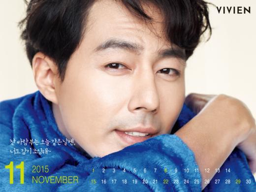 ▲속옷제조업체 남영비비안이 자사의 모델 조인성이 담긴 11월 달력 바탕화면을 공개했다