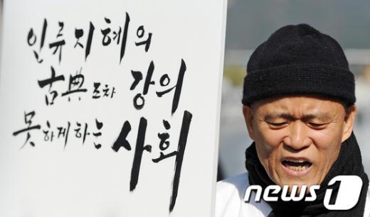 '도올 김용옥' '국정교과서' /사진=뉴스1DB