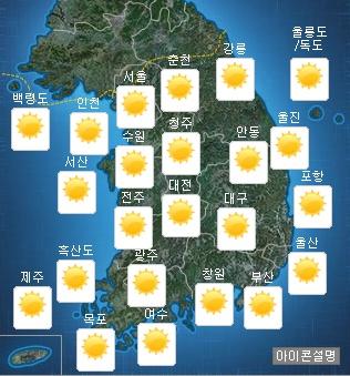 '오늘 날씨' /사진=기상청
