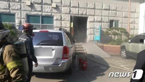 '서울시교육청 화재' /사진=뉴스1
