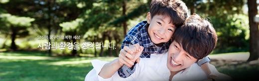 사진은 기사 내용과 무관. /자료사진=한국시멘트협회 홈페이지