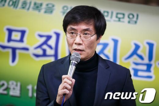 '강기훈' '유서대필 조작사건'의 당사자 강기훈 씨. /사진=뉴스1