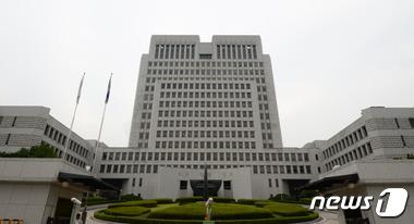 '가정폭력' 서울 서초구 대법원 /자료사진=뉴스1