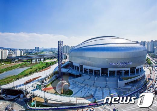 '고척돔구장' '고척스카이돔' /자료사진=뉴스1