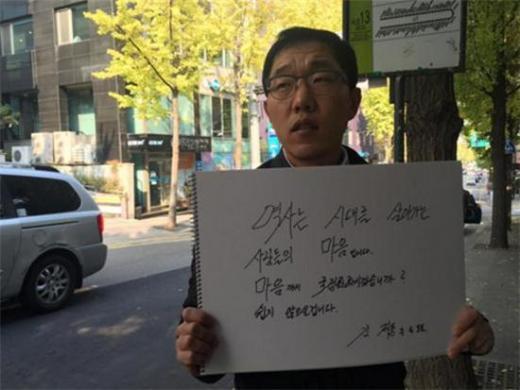 '김제동' '김제동 1인시위' /사진=주진우 페이스북