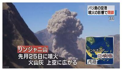/자료=일본 NHK 방송 캡처