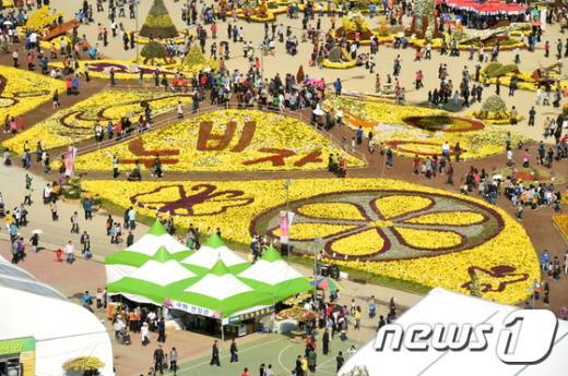 지난해 열린 마산가고파 국화축제. /자료사진=뉴스1DB(창원시 제공)