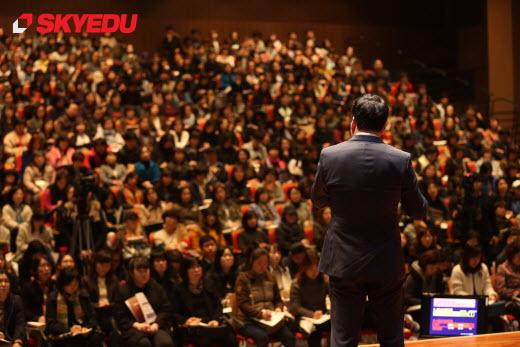 스카이에듀, 2016학년도 정시 지원전략 설명회 개최…15일 진선여고