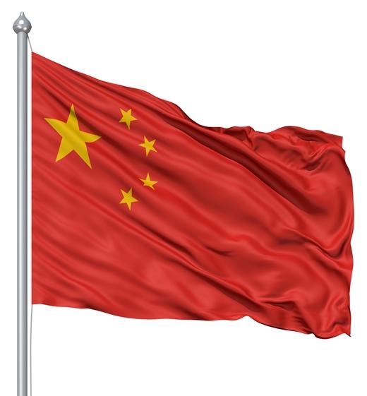 중국 국기. /자료사진=이미지투데이