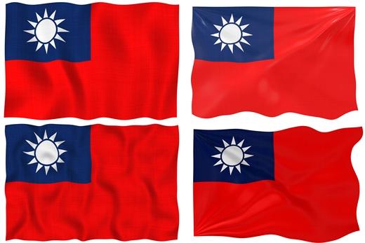 대만 국기. /자료사진=이미지투데이