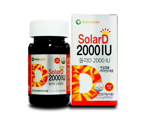 그린스토어, 태양의 비타민 '쏠라D 2000IU' 출시