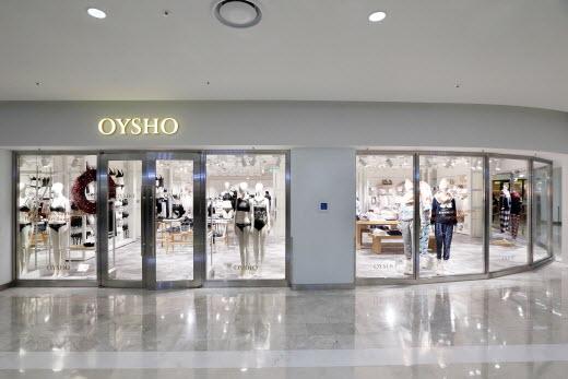 '자라'의 인디텍스, 언더웨어 '오이쇼(Oysho)' 한국 론칭
