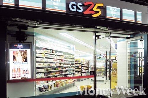 GS25. /사진=임한별 기자
