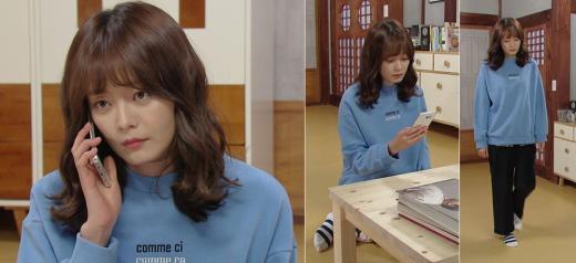 ▲<전소민 / MBC 일일드라마 '내일도 승리' 캡처>