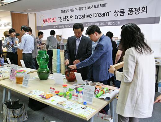 롯데마트, 청년 창업가 제품 판매
