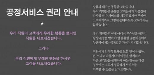 '김승호 대표' /사진=스노우 폭스 홈페이지
