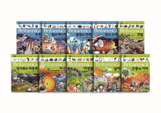 """""""세상의 모든 지식을 만화로""""…아이세움, '브리태니커 만화 백과' 시리즈 출간"""