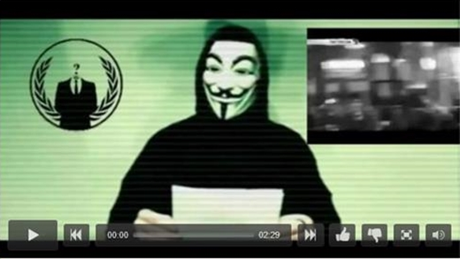 '어나니머스' /자료사진=유튜브 영상 캡처