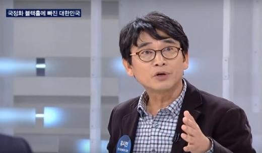 유시민 전 보건복지부 장관이 JTBC '밤샘토론'에 출연해 발언하고 있다. /사진=JTBC방송화면 캡처