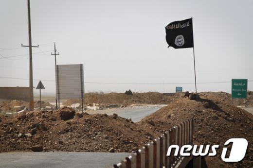IS 깃발. /자료사진=뉴스1(AFP 제공)
