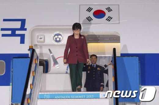 박근혜 대통령. /자료사진=뉴스1DB