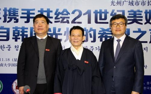 ▲호남대학교의 자매대학인 중국 장사시 후난대학에서 18일 한국인 최초로 중국교육부의 승인을 받은 객좌교수로 위촉된 윤장현 광주시장(중앙)이 박상철 호남대 부총장(오른쪽), 쟈오웨이 후난대 총장(왼쪽)과 기념촬영을 하고 있다