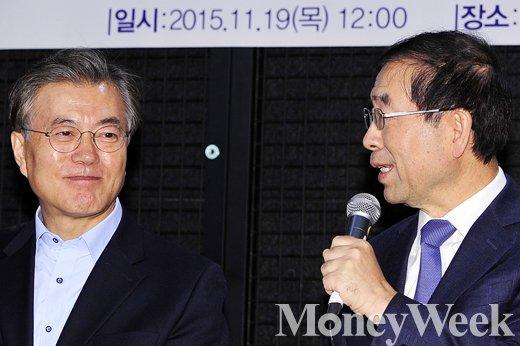 [MW사진] 청년수당 관련 박원순, '문 대표님 잘부탁드립니다'