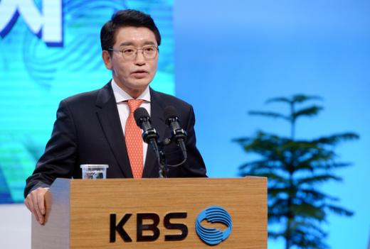 고대영 신임 KBS사장이 24일 KBS본관 TV공개홀에서 열린 취임식에서 취임사를 하고 있다. /사진=뉴스1 (KBS홍보부 제공)