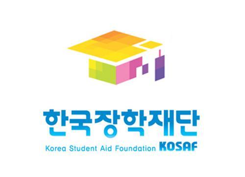 '한국장학재단' '국가장학금' /자료사진=한국장학재단 홈페이지