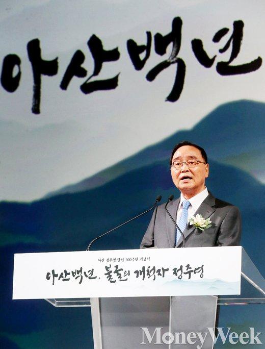 [MW사진] 아산 정주영 탄신 100주년 기념식, 정홍원 전 총리의 축사