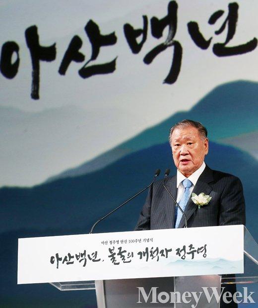 [MW사진] 정주영 100주년 기념식, '정몽구 회장의 인사말'