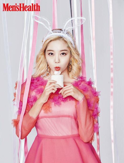 김가은 파티룩, 콘셉트는 '핑크'