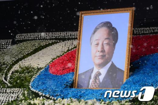 '김영삼 영결식' '안장식' /사진=뉴스1