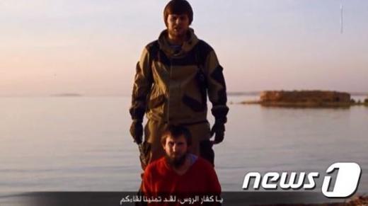 '러시아 IS' IS가 러시아 인질을 참수하는 동영상을 공개했다. /사진=뉴스1