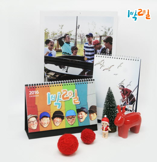 '1박2일' 2016 달력 예약 판매, 하차 김주혁 등 출연진 캐릭터 담아