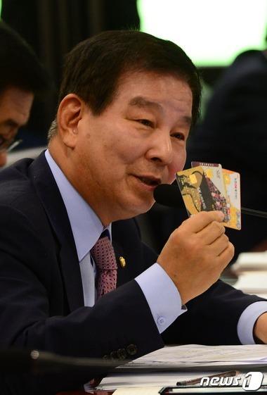박대동 국회의원 /사진=뉴스1