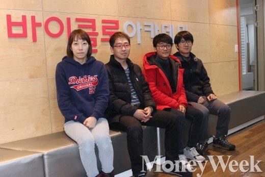 3일 바이클로아카데미서 만난 김선경, 오중록, 김현준, 이일곤씨(왼쪽부터). /사진=박정웅 기자