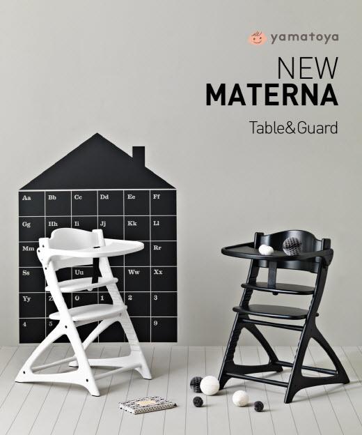 이폴리움, 유아식탁의자 '야마토야 뉴마터나 테이블 버전' 출시