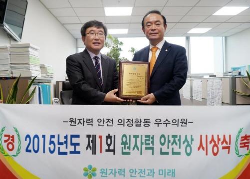 장병완 의원, 원자력안전상 의정활동 '최우수의원' 선정