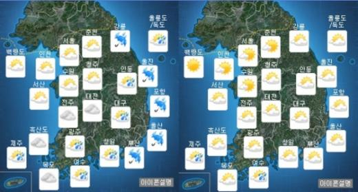 내일(11일) 오전(왼쪽)·오후 날씨. /자료=기상청