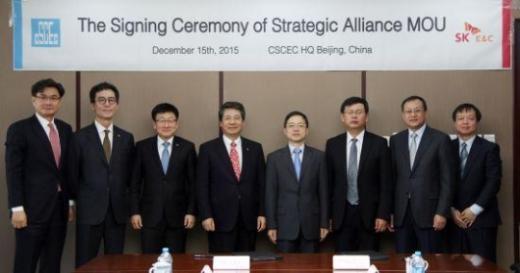 최광철 SK건설 사장(왼쪽 네 번째)이 15일 중국 베이징 중국건축공정총공사(CSCEC) 본사에서 열린 양해각서 체결식에서 관칭 CSCEC 회장(왼쪽 다섯 번째)과 기념촬영을 하고 있다. 사진제공=SK건설