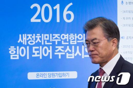 새정치민주연합 문재인 대표. /자료사진=뉴스1