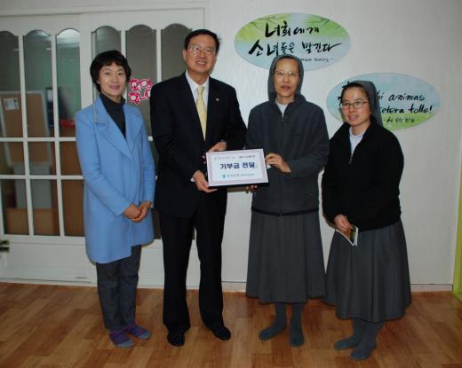 한국은행 광주전남본부, 사회복지기관에 연말 기부금 기탁