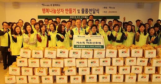하나생명 CMO 윤순태 상무(사진 가운데)와 임직원들이 17일(목) 서울시 중구 지역 내 형편이 어려운 독거노인들에게 전달할 '행복나눔상자 만들기' 행사에서 기념사진 촬영을 하고 있다. /사진=하나생명