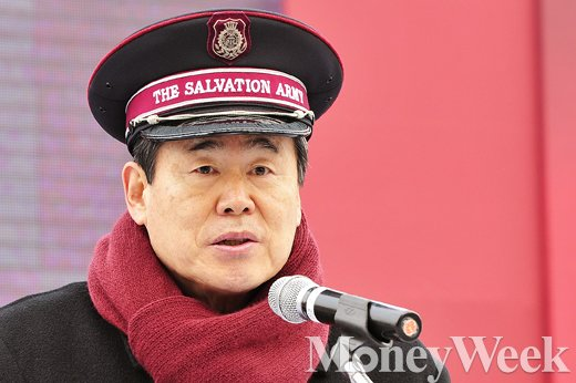 [MW사진] 박종덕 구세군 사령관, '내 이웃에게 사랑의 나눔 전하세요'
