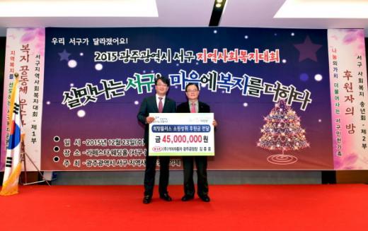 기아차 광주공장, 저소득층 어린이 소원성취 후원금 4500만원 전달