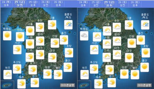 오늘(25일) 오전(왼쪽), 오후 날씨. /사진=기상청 제공
