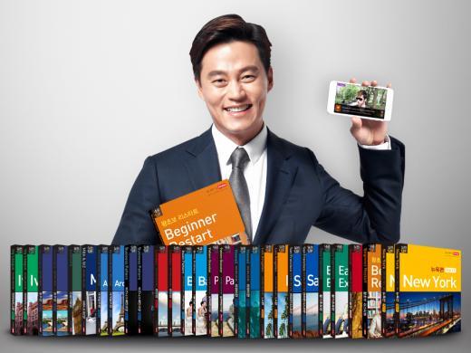 """스피킹맥스, 교재 누적 판매 100만부 돌파…""""서점에는 없어요"""""""