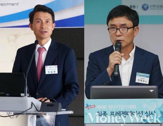 박종면(왼쪽) 머니투데이 신임 대표이사와 이백규 뉴스1 대표이사. /사진=머니위크DB