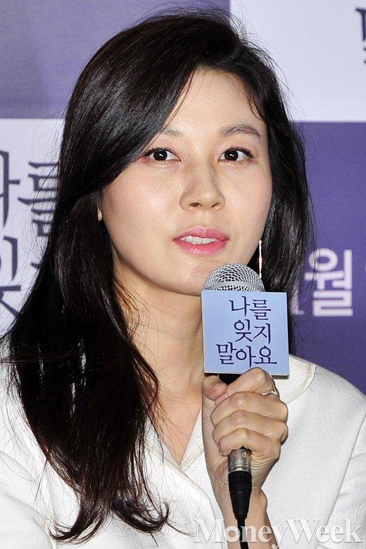 [MW사진] 단아한 예비신부 김하늘